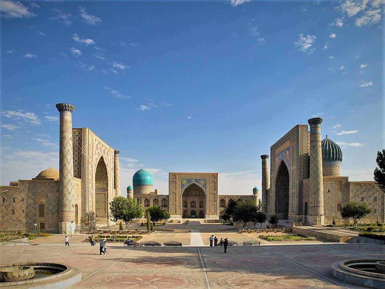 Самарканд – город в Узбекистане